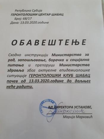 20200315_120047 (1)
