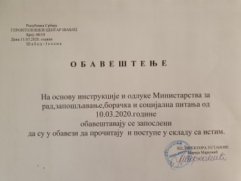20200315_120856